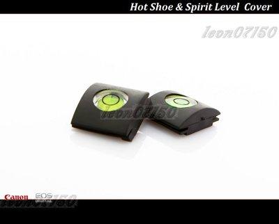 【特價促銷】單眼相機熱靴水平儀 / 熱靴蓋 / 熱靴保護蓋 (通用型-適用所有單眼相機)