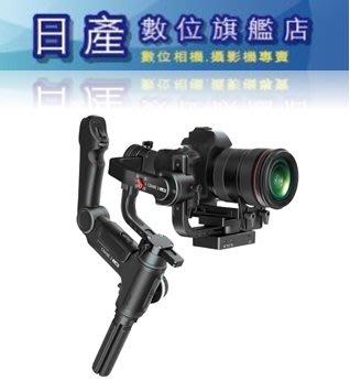 【日產旗艦】智云 智雲 雲鶴 ZHIYUN Crane 3 雲鶴3 LAB 標準套裝 三軸穩定器 手持穩定器 單眼 微單
