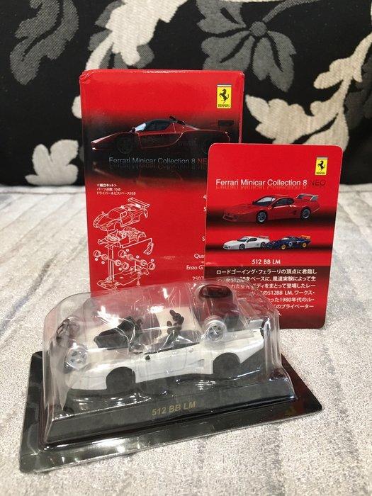 京商 KYOSHO 1/64 Ferrari 法拉利 512 BB LM 白色 收藏級小車 多款