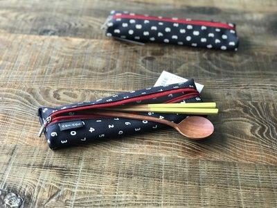 發現花園生活館~日本製 SOU SOU 黑色 數字 筆帶( 可當餐具袋)
