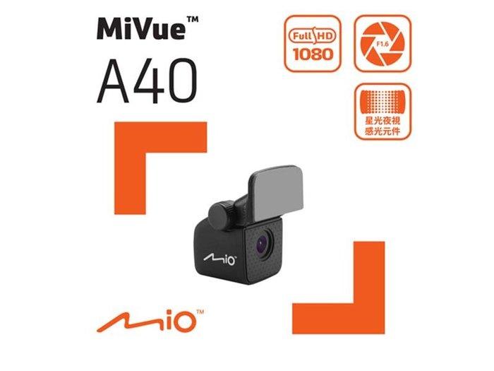 Mio MiVue™ A40 星光夜視 後鏡頭行車記錄器