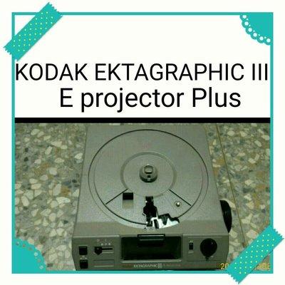 柯達幻燈機 KODAK EKTAGRAPHIC III A  E projector Plus 片匣 幻燈片