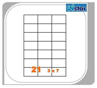 【量販10盒】裕德 電腦標籤 21格 US4668 三用標籤 列印標籤 量販型號可任選