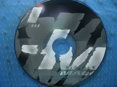 [無殼光碟]BK  黃立成 麻吉幫 VCD