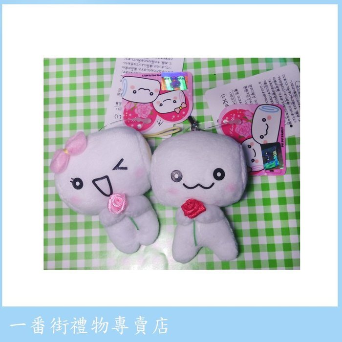 一番街*新鮮貨*饅頭情侣娃娃~一對價-最佳禮物^^