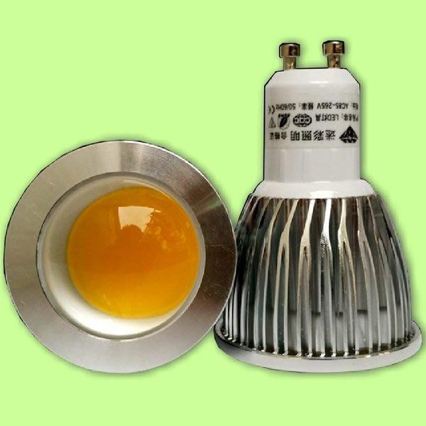 5Cgo【權宇】COB 燈杯 3W 5W 7W 12VMR16 E27 GU5.3 GU10 AC85~265V 40度