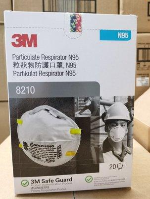 台灣現貨 兩盒免運  3M 8210 N95拋棄式防塵口罩 防顆粒物 頭戴式 20個入/盒 可開發票【防疫專區】
