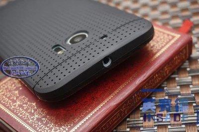 免運 HTC M10官網手機殼網式透氣殼htc10散熱殼M8超薄外殼磨砂殼防摔M9 YSDC3253