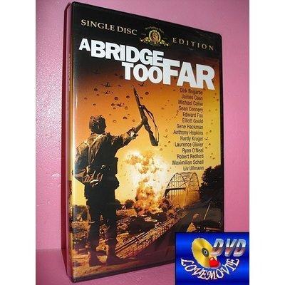 三區正版【奪橋遺恨A Bridge Too Far (1977)】單碟版/DVD全新未拆《獵殺紅色十月:史恩康納萊》
