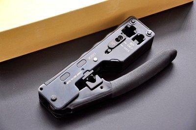 『95273c』多功能CAT7水晶頭網鉗壓線燕尾夾超五類六類七類電話網絡線鉗工具