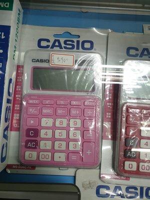 CASIO卡西歐12位數雙電力 MS-20NC計算機 白色 白粉 黑紅下標告知顏色 台中市