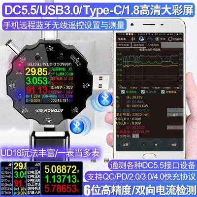 UD18可调恒流电子负载器