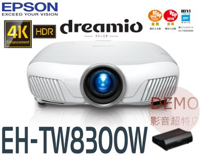 ㊑DEMO影音超特店㍿ 台灣EPSON EH-TW8300W 4K家庭劇院投影機 同級唯一電動鏡頭 最亮2500lm