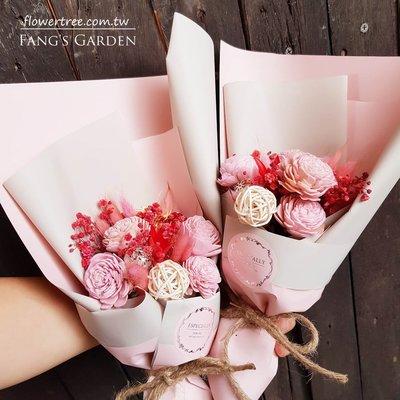 ☆芳馨花園☆乾燥花束-可愛系女孩花束【L0820】畢業情人生日婚攝文創布置櫥窗攝影等