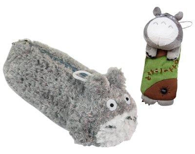 【卡漫迷】 龍貓 筆袋 二款選一 化妝包 絨毛 小物 收納袋 萬用包 鉛筆袋 Totoro 吊飾