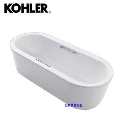 【歐築精品衛浴】KOHLER《美國》✰ Volute系列180cm橢圓獨立式鑄鐵浴缸K-99718T-GR-0