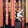 近全新只翻過幾頁暢銷書 【藝起遊京都】,商...