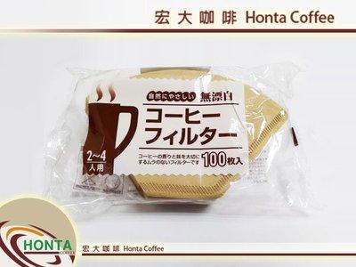 宏大咖啡 日本102 無漂白濾紙 100入 日本進口 102濾杯專用 咖啡豆 專家