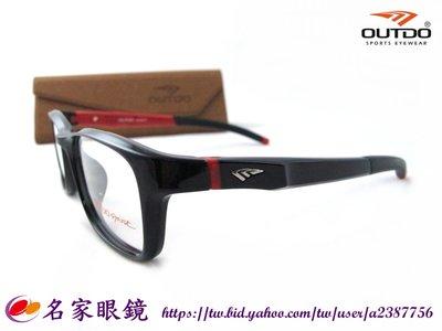 《名家眼鏡》OUTDO 亮黑配紅雙色方框運動款光學膠框GT62001 C252【台南成大店】