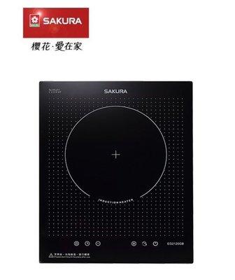 【達人水電廣場】SAKURA 櫻花牌 EG2120GB 單口觸控式 IH微晶玻璃 調理爐 IH感應爐