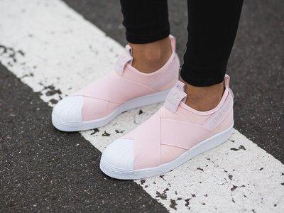 【Admonish】Adidas Superstar Slip On 粉紅 粉色 繃帶 貝殼頭 懶人鞋 女孩必備