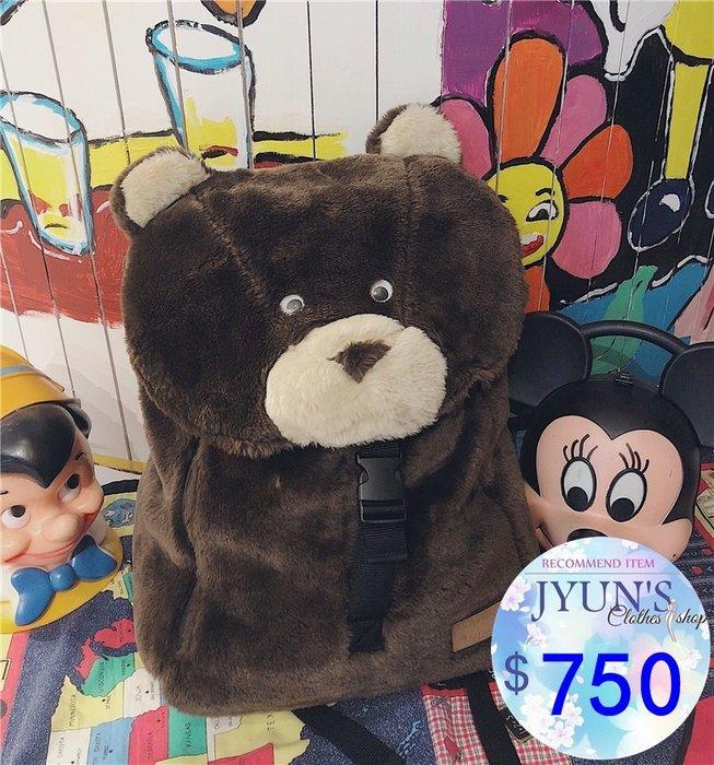 後背包 實拍 獨家定制超萌!小熊迷必入毛茸茸的立體熊熊雙肩包後背包 1款 預購 JYUN'S