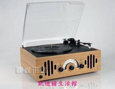 【凱迪豬生活館】全新黑膠唱片機 仿古電...