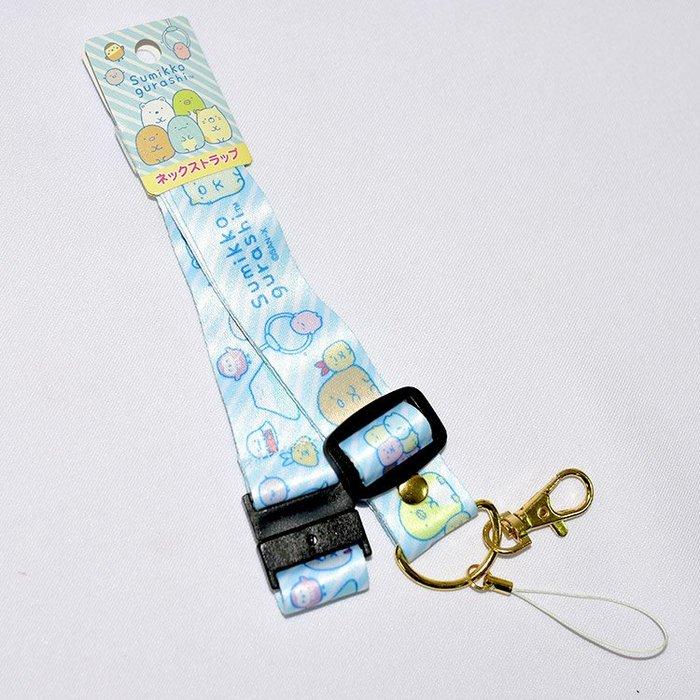 角落小夥伴 證件帶 信用卡包帶 悠遊卡包帶 尼龍吊飾 日本正版 san-x