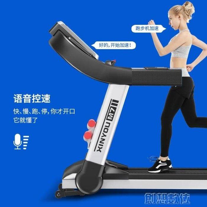 跑步機 家用款小型超靜音電動折疊式迷你室內健身房  DF