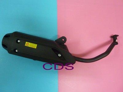 CDS (全新) 原廠型 噴射排氣管(附墊片) 光陽 G5-125/超5-125 專用