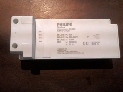 PHILIPS Dimmer Accessory 929001242808
