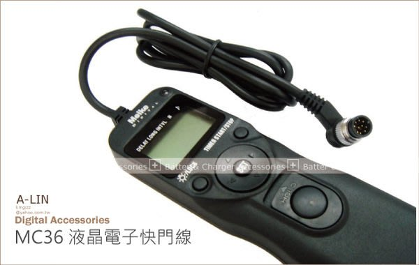 《阿玲》CNAON 7D 6D  5D II 5D2 5D3 D60 MARK III 專用RS-80N3 液晶快門線
