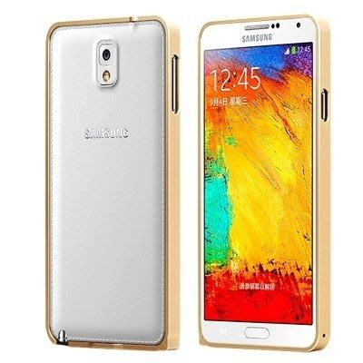 新款 三星note3手機殼n9006手機套note3金屬邊框 n900手機保護套 超薄