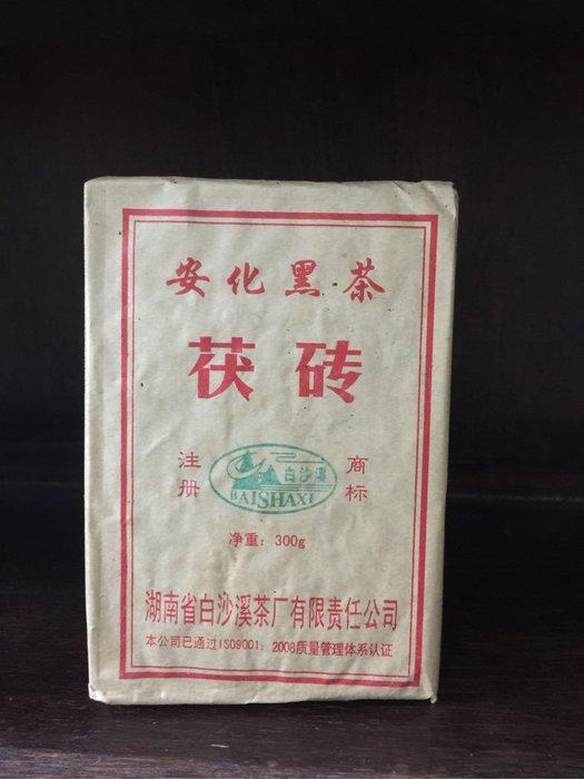 〈黑茶私藏〉湖南安化茯磚黑茶2012年(黑茶)