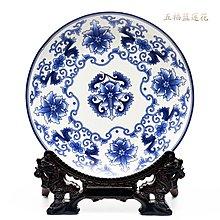 中式傳統吉祥圖案掛盤裝飾品坐盤陶瓷器  五福藍蓮花 開心陶瓷120