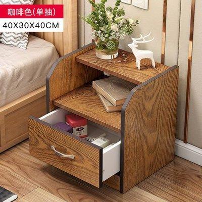 床邊櫃 北歐床頭櫃實木簡約現代臥室床邊收納多功能經濟型小窄儲物櫃 買了否冷 年終大促