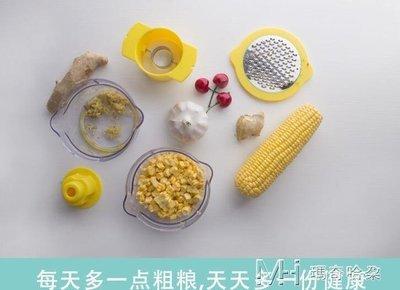 日和生活館 剝玉米神器家用玉米脫粒機多功能玉米刨廚房小工具不銹鋼剝玉米器S686