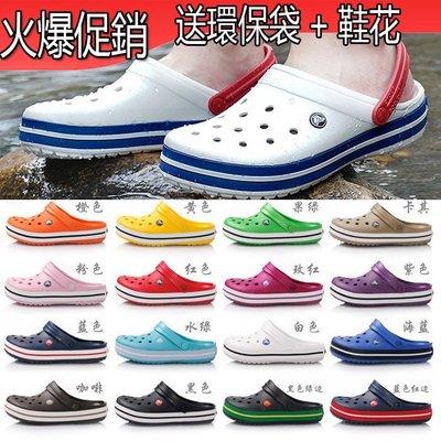 拉丁小鋪Crocs男鞋洞洞鞋卡駱馳女鞋洞洞鞋卡駱班沙灘鞋涼鞋拖鞋