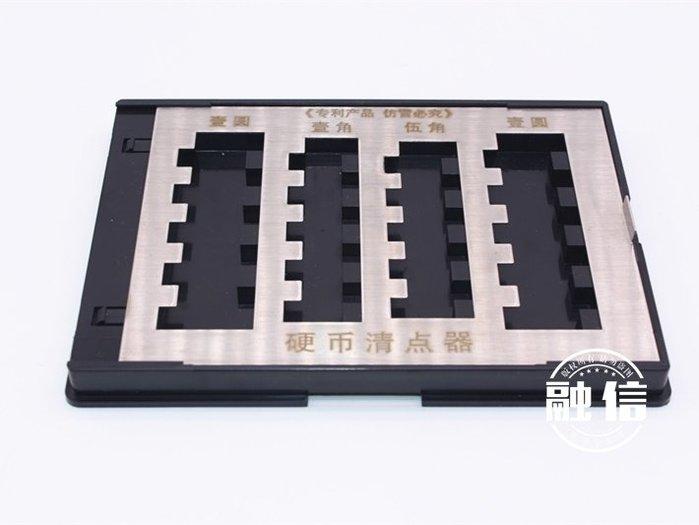 【可開發票】硬幣清點器多功能硬幣盒清分盒硬幣盒【摘星居】