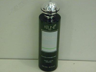 香水倉庫~ SO PURE   A2維辛素養護髮浴 250ML (單瓶特價520元~2瓶免運) 高雄可自取