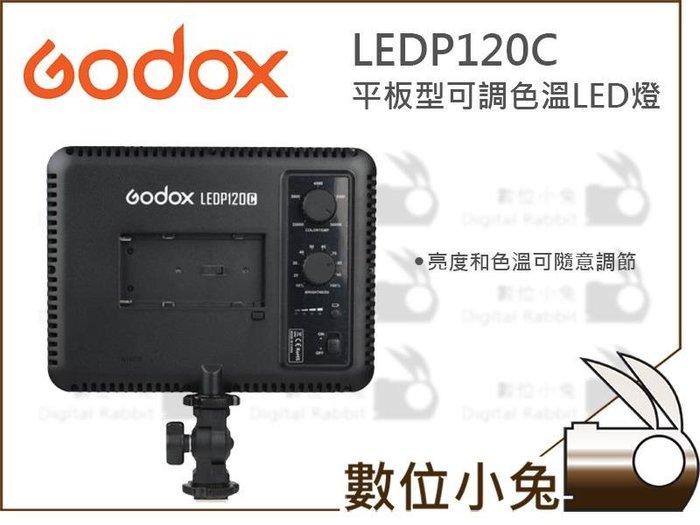 數位小兔【GODOX LEDP120C 攝影燈+220cm燈架+NP-F970電池+充電器 套組】平板型 LED