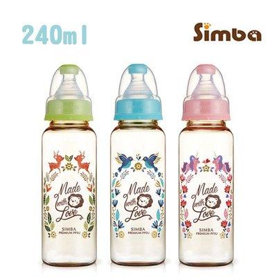【媽媽倉庫】小獅王PPSU標準大奶瓶 240ml 嬰兒奶瓶