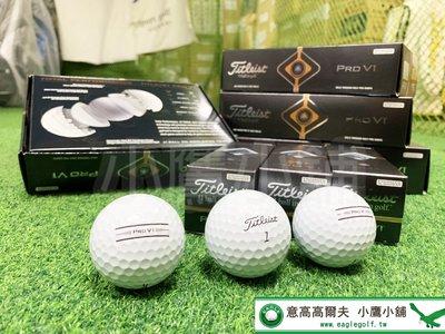 [小鷹小舖] Titleist PRO V1 Enhanced Alignment 高仕利 高爾夫球 畫線球 三層球