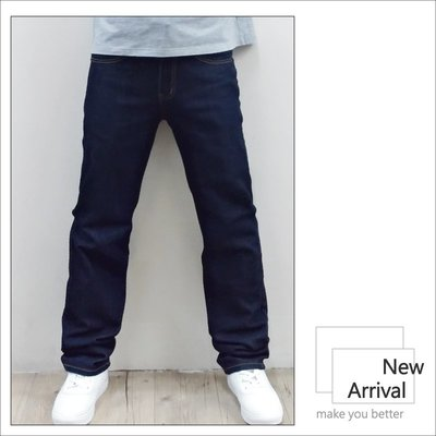 『PINK服飾』28~36腰 台灣現貨 素面基本款 伸縮小直筒牛仔長褲 K6875