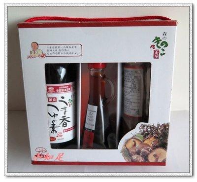 Φ小知足ΦCOSTCO代購 日本進口 KINGMORI日式年節醬油禮盒組 香菇醬油露 胡麻辣油 芝麻醬 三合一組