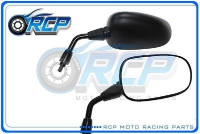 RCP HONDA CB500X CB 500 X 黑色 後視鏡 後照鏡 台製 外銷品 880