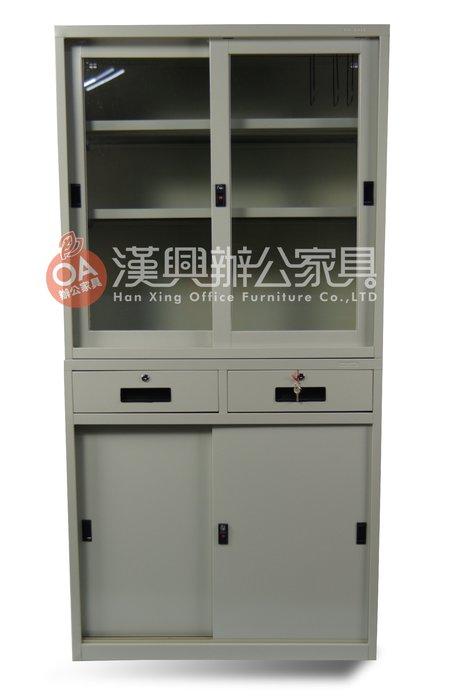 【土城OA辦公家具】  3尺上玻璃鐵櫃+下3尺中二抽屜鐵櫃  OA鐵櫃系列