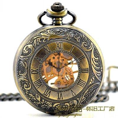 青銅色英倫雙顯羅馬 時尚懷舊復古 機械懷表 男女士古董禮品懷表