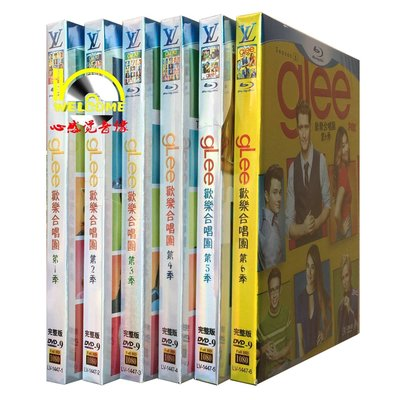 【樂視】 美劇高清DVD Glee 歡樂合唱團 1-6季 完整版 18碟裝DVD 精美盒裝