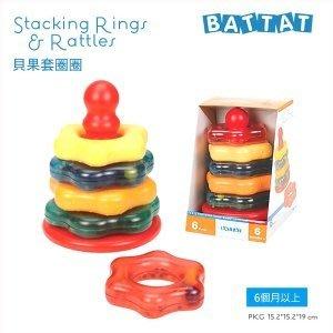 【紫貝殼】美國【B.Toys】貝果套圈圈_Battat系列